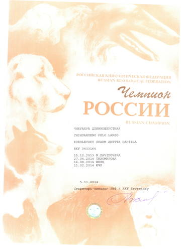 http://sa.uploads.ru/t/fa8WY.jpg