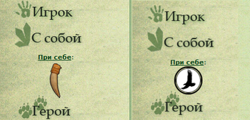 http://sa.uploads.ru/t/faH0E.png