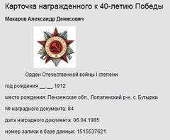 http://sa.uploads.ru/t/fc5jF.jpg