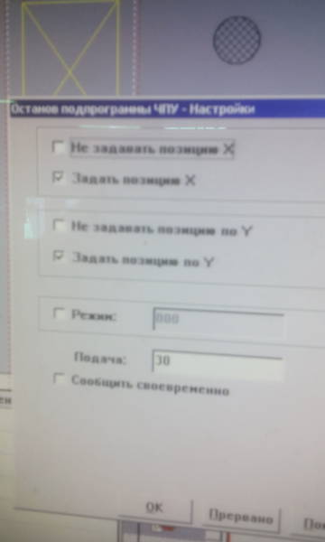 http://sa.uploads.ru/t/fgJRr.jpg
