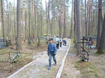 http://sa.uploads.ru/t/fmi6g.jpg