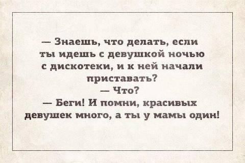 http://sa.uploads.ru/t/fnMST.jpg