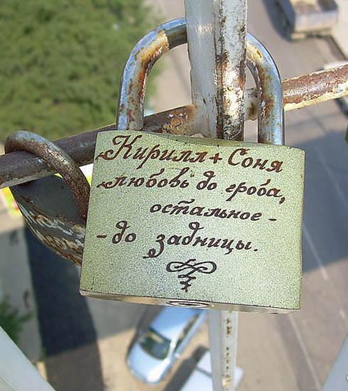 http://sa.uploads.ru/t/fohFx.jpg