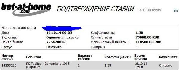http://sa.uploads.ru/t/frFLi.jpg