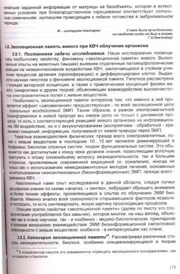http://sa.uploads.ru/t/fzlsD.jpg