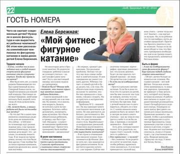 http://sa.uploads.ru/t/g97Bl.jpg