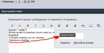 http://sa.uploads.ru/t/g9xD7.jpg