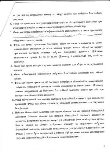 http://sa.uploads.ru/t/gKESi.jpg
