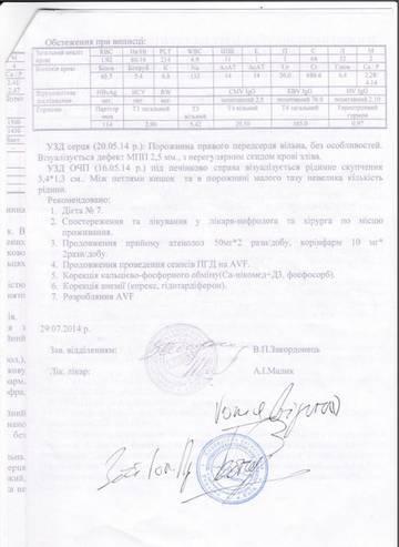 http://sa.uploads.ru/t/gLqFK.jpg