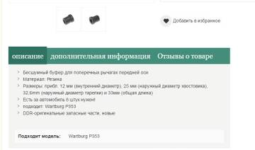 http://sa.uploads.ru/t/gM8c0.jpg