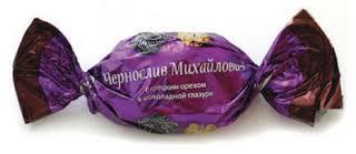http://sa.uploads.ru/t/gN7UV.jpg