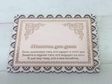 http://sa.uploads.ru/t/gNPte.jpg