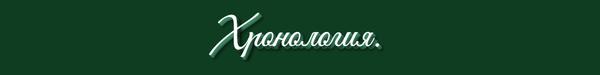 http://sa.uploads.ru/t/gS7FI.png