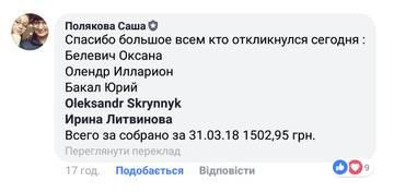 http://sa.uploads.ru/t/gWEhY.jpg