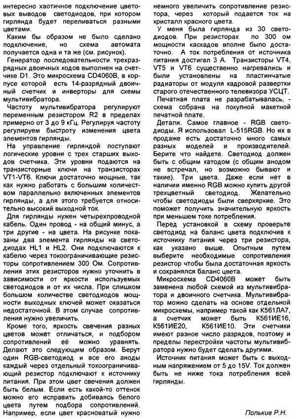 http://sa.uploads.ru/t/gWmfN.jpg