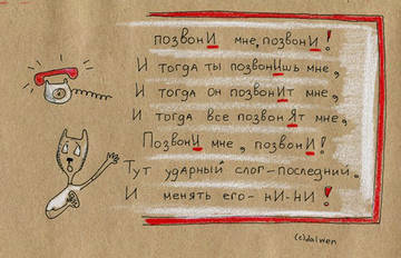 http://sa.uploads.ru/t/gXCny.jpg