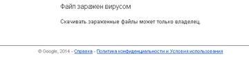 http://sa.uploads.ru/t/gkZ6A.png