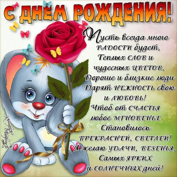 http://sa.uploads.ru/t/gqu8O.jpg