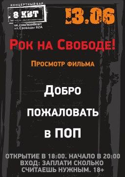 http://sa.uploads.ru/t/gr0aF.jpg