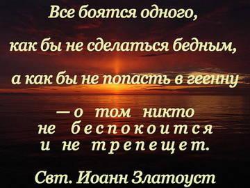 http://sa.uploads.ru/t/gyqoI.jpg