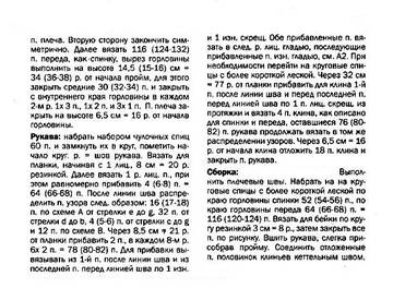 http://sa.uploads.ru/t/h4Zdo.jpg