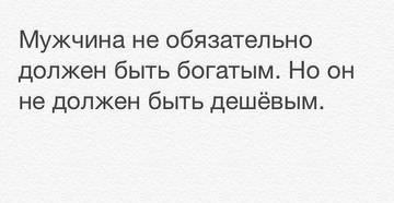http://sa.uploads.ru/t/hEpHe.jpg