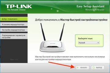 http://sa.uploads.ru/t/hFUkr.jpg