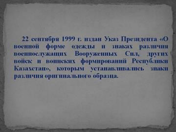 http://sa.uploads.ru/t/hMLVE.jpg