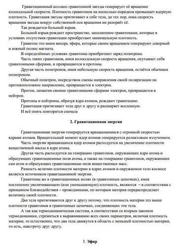 http://sa.uploads.ru/t/hPKNM.jpg