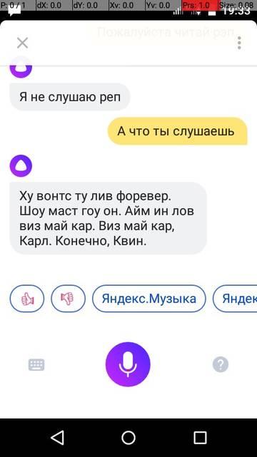 http://sa.uploads.ru/t/hSr67.jpg