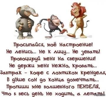 http://sa.uploads.ru/t/hUzoH.jpg