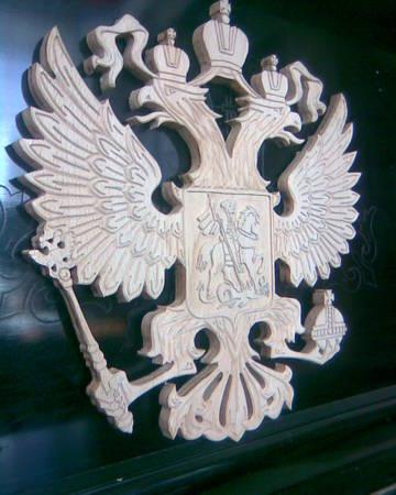 http://sa.uploads.ru/t/hXgFu.jpg