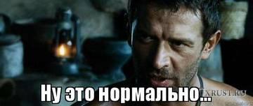 http://sa.uploads.ru/t/hbiSI.jpg