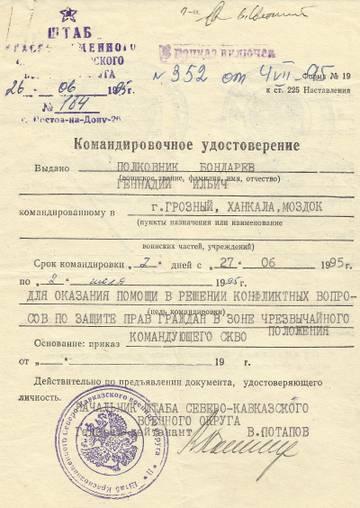 http://sa.uploads.ru/t/hbmfa.jpg