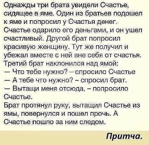http://sa.uploads.ru/t/hbmwQ.jpg