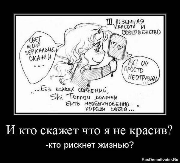 http://sa.uploads.ru/t/heA2W.jpg