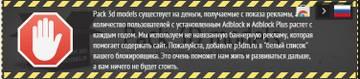 http://sa.uploads.ru/t/hfgjY.jpg