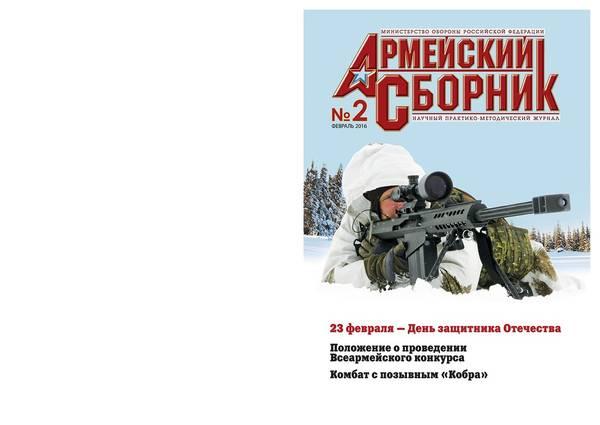 http://sa.uploads.ru/t/hlbXi.jpg