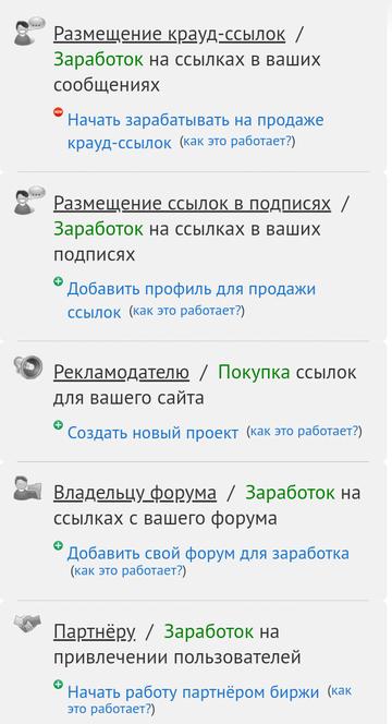 http://sa.uploads.ru/t/hrp4N.png
