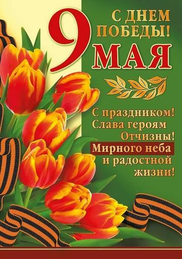 http://sa.uploads.ru/t/hsS1p.jpg