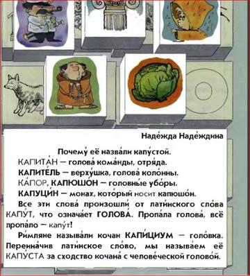 http://sa.uploads.ru/t/hwRlE.png