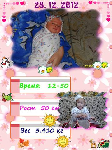 http://sa.uploads.ru/t/hwpYB.jpg