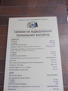 http://sa.uploads.ru/t/hzwQt.jpg