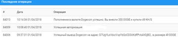http://sa.uploads.ru/t/i1vDB.png