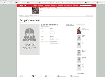 http://sa.uploads.ru/t/i3Jvn.png