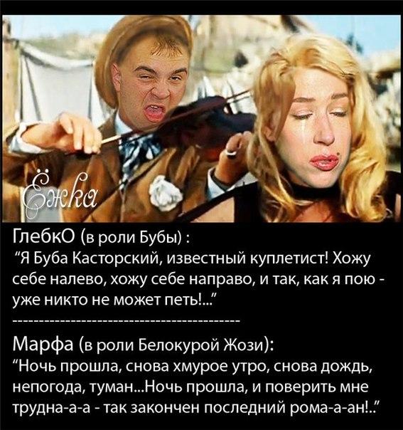 Надежда ермакова собирается лечь под