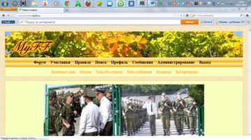 http://sa.uploads.ru/t/iCLev.png