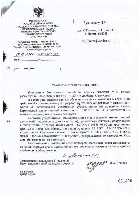 http://sa.uploads.ru/t/iEXD3.jpg