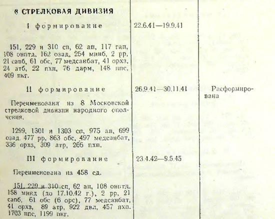 http://sa.uploads.ru/t/iGSzH.jpg