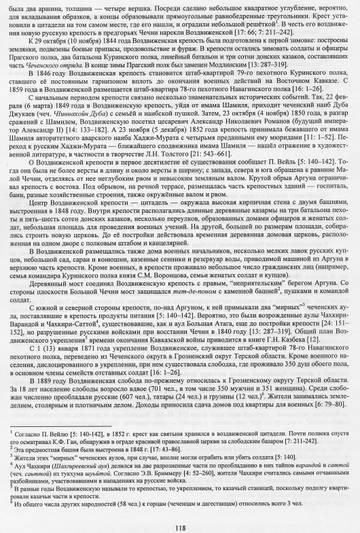 http://sa.uploads.ru/t/iJp3D.jpg